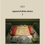 """""""Appunti di diritto ebraico"""" di Francesco Maria Lucrezi"""