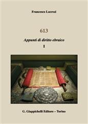 Appunti di diritto ebraico, Francesco Lucrezi