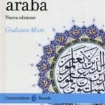 """""""La lingua araba"""" di Giuliano Mion"""