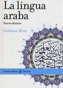 Lingua araba Giuliano Mion