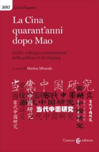 La Cina quarant'anni dopo Mao. Scelte, sviluppi e orientamenti della politica di Xi Jinping