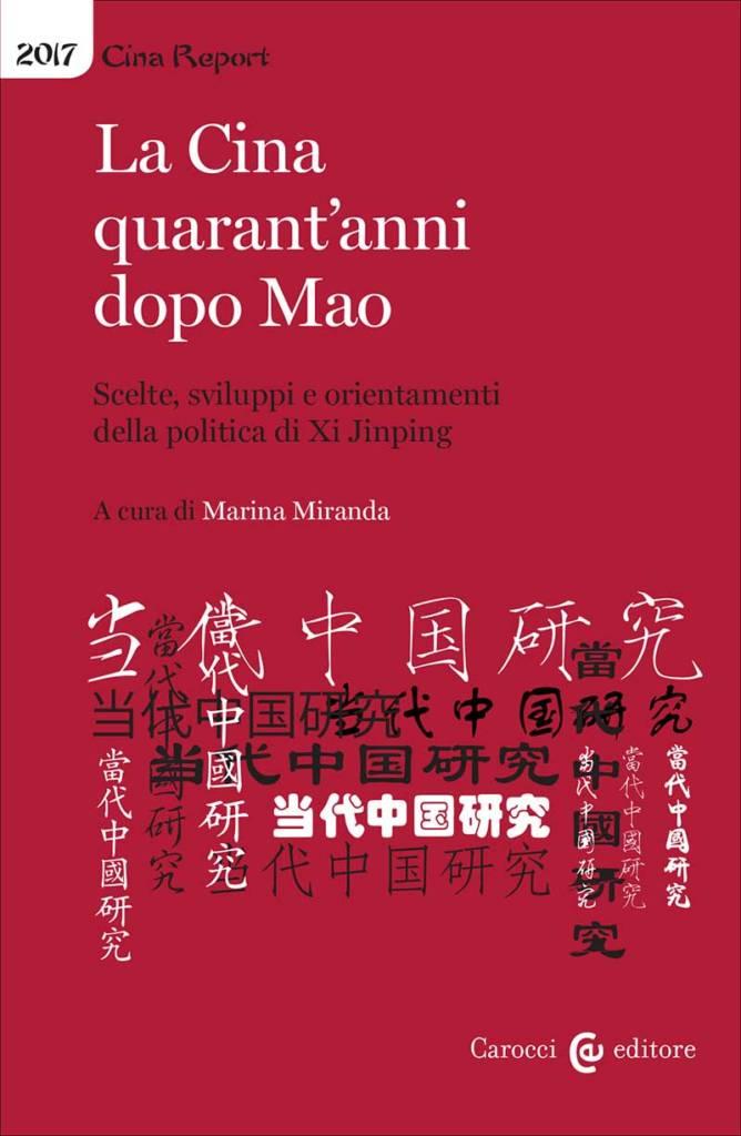 """""""La terza conferenza mondiale su internet di Wuzhen: la cyber-sovranità e la governance multilaterale della rete"""" di Davide Vacatello"""
