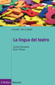 La lingua del teatro Claudio Giovanardi