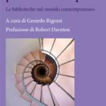 """""""Nuovi orizzonti per un antico sapere. Le biblioteche nel mondo contemporaneo"""" a cura di Gerardo Rigozzi"""
