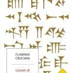"""Lezioni di immortalità"" di Flaminia Cruciani"