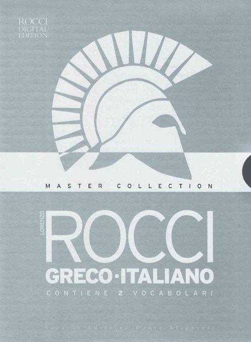 """Dizionario greco """"Rocci"""""""