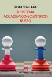 Il sistema accademico scientifico russo, Aldo Spallone