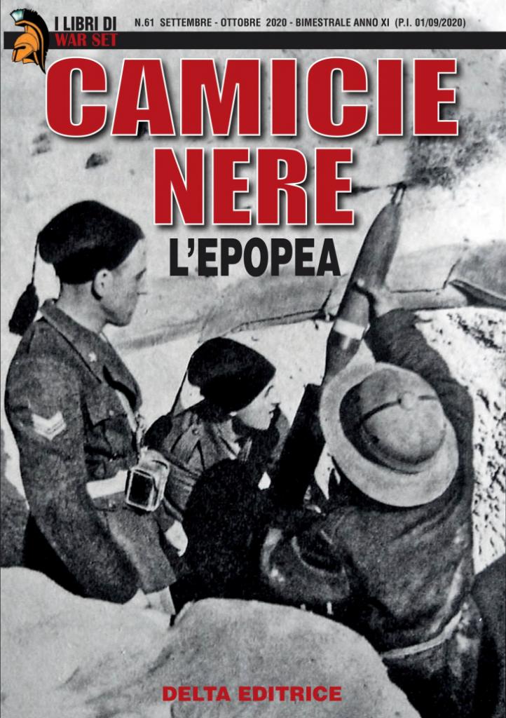 """Camicie Nere. L'epopea"" di Niccolò Lucarelli"