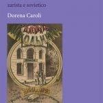 """""""De Amicis in Russia. La ricezione nel sistema scolastico zarista e sovietico"""" di Dorena Caroli"""