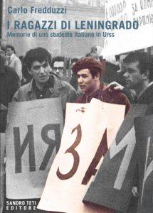 I ragazzi di Leningrado. Memorie di uno studente italiano in Urss, Carlo Fredduzzi