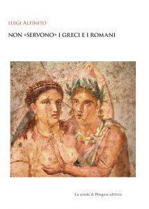 Non «servono» i Greci e i Romani, Luigi Alfinito