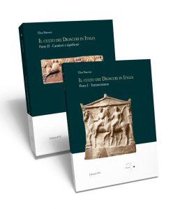 Il culto dei Dioscuri in Italia, Elisa Marroni