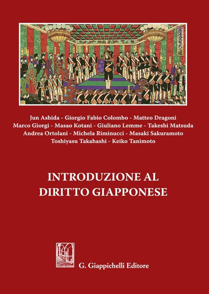 """""""Introduzione al diritto giapponese"""" a cura di Giorgio Fabio Colombo"""