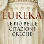 """""""Eureka. Le più belle citazioni greche"""""""