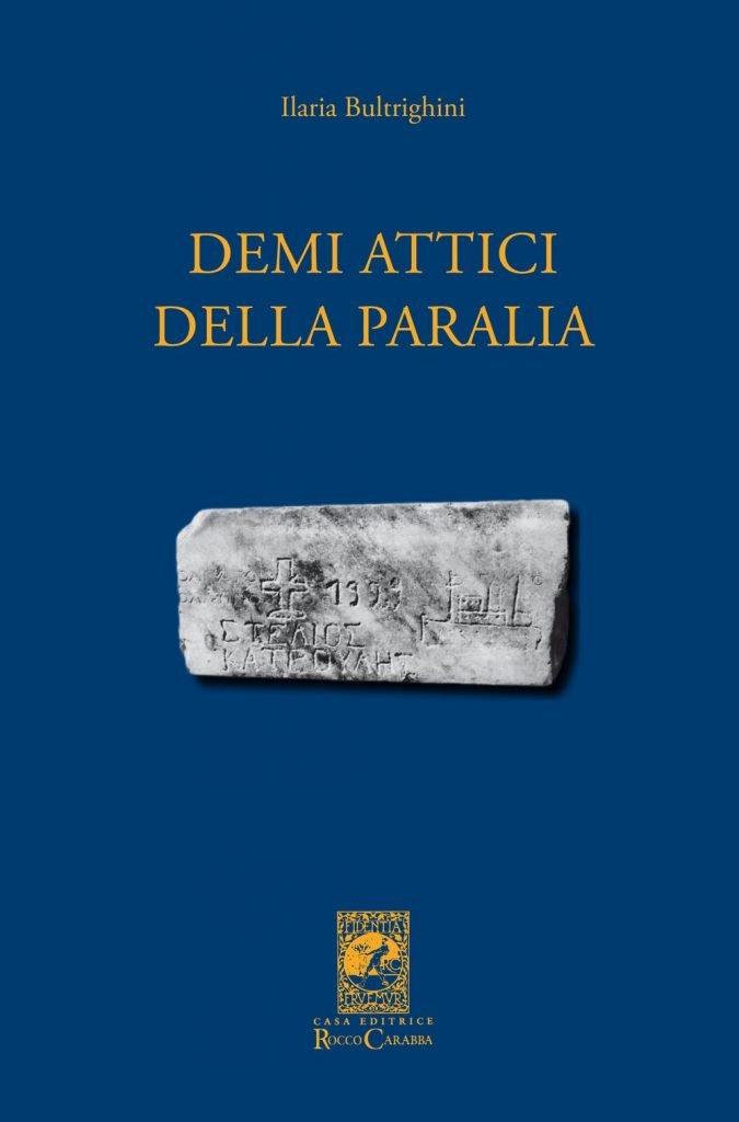 """""""Demi attici della Paralia"""" di Ilaria Bultrighini"""