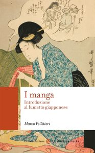 I manga. Introduzione al fumetto giapponese, Marco Pellitteri