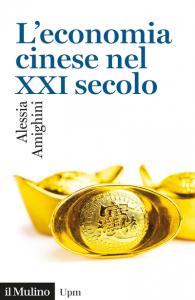 L'economia cinese nel XXI secolo, Alessia Amighini