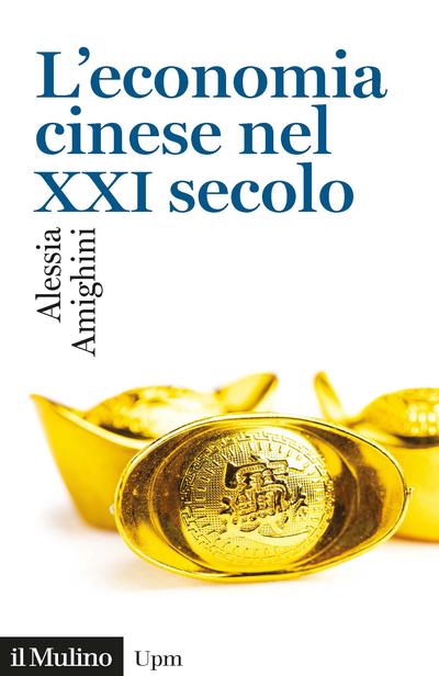 """""""L'economia cinese nel XXI secolo"""" di Alessia Amighini"""